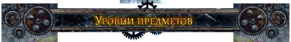 https://img-fotki.yandex.ru/get/26767/324964915.8/0_1654f6_8b5bcb6c_orig