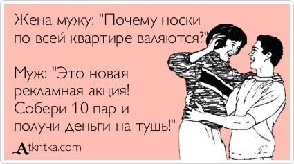atkritka_1346419073_317.jpg