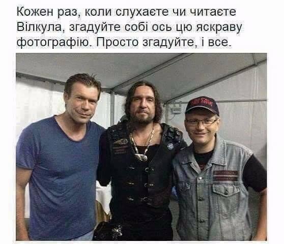 """""""ВЛК ПНХ"""": Парасюк поцарапал автомобиль Вилкула - Цензор.НЕТ 344"""
