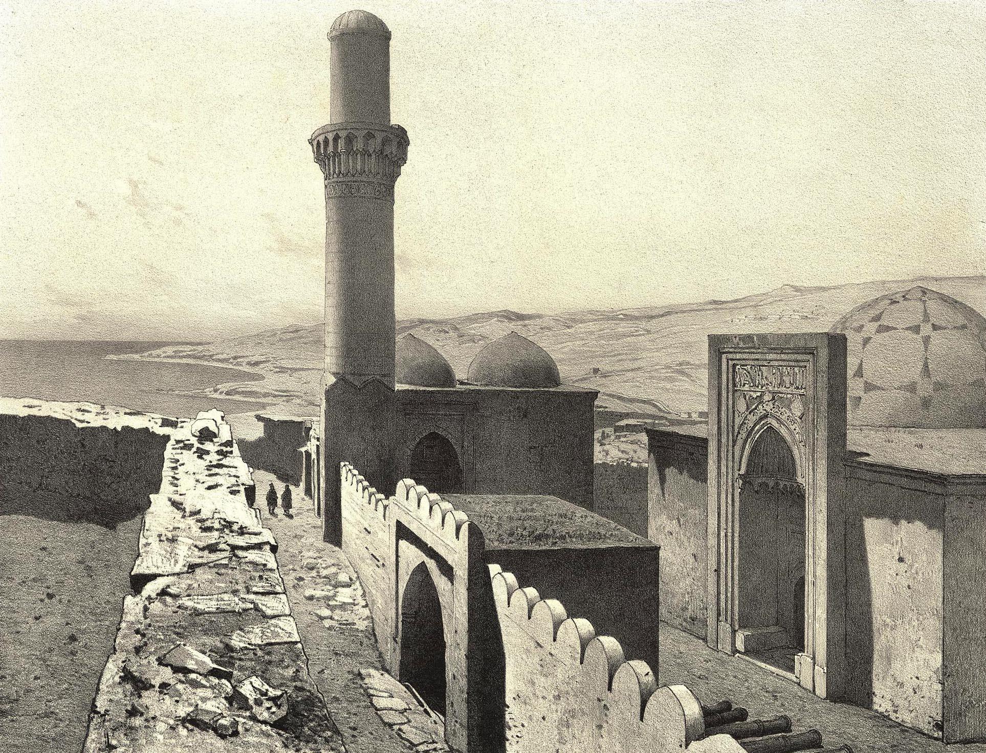 43. Abcheron. Palais du khan de Bakou / Абшерон. Ханский дворец в Баку