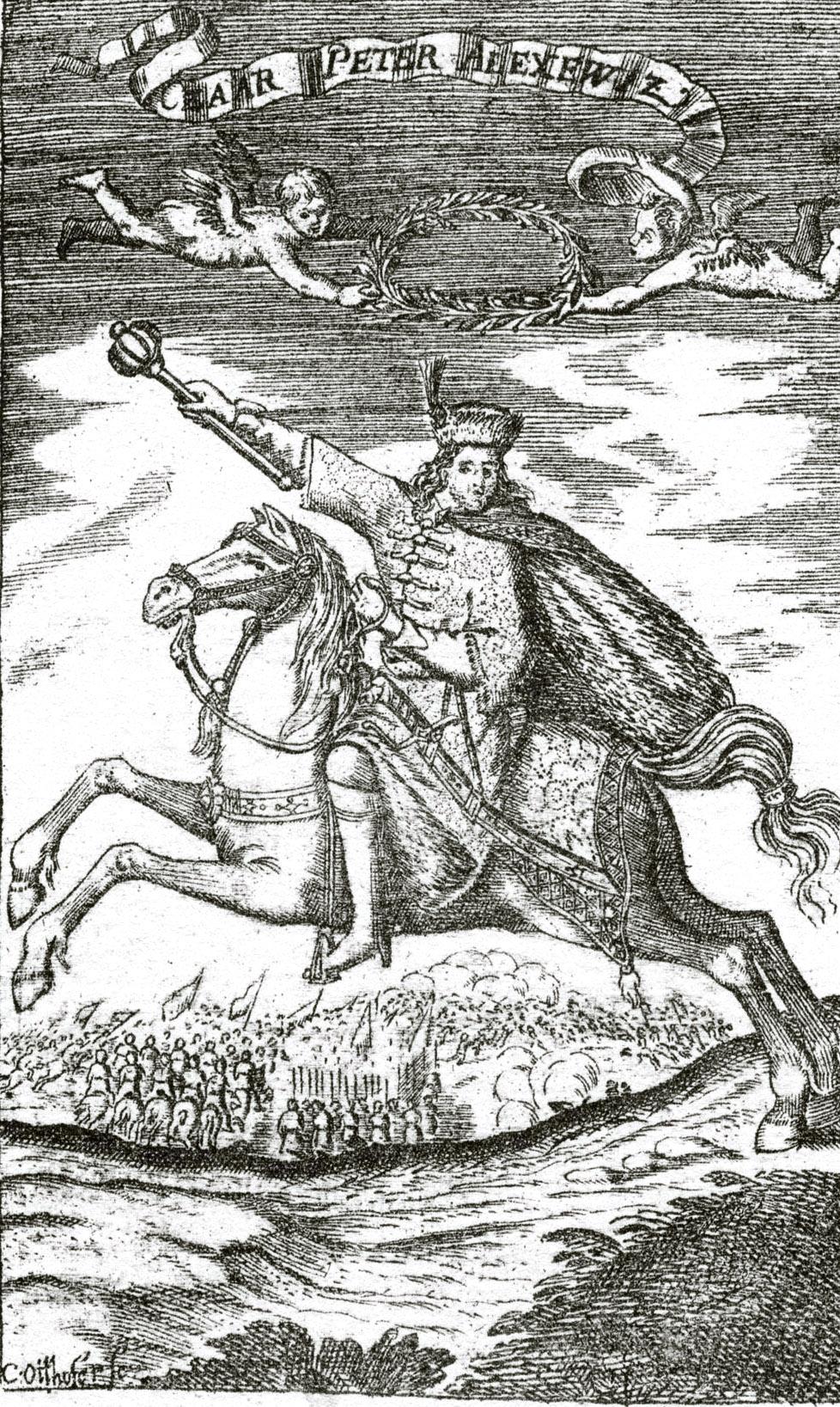 5. Царь Петр верхом