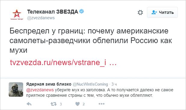 Варшава однозначно выступает за продолжение санкций против России, - посол Польши  Пекло - Цензор.НЕТ 7203