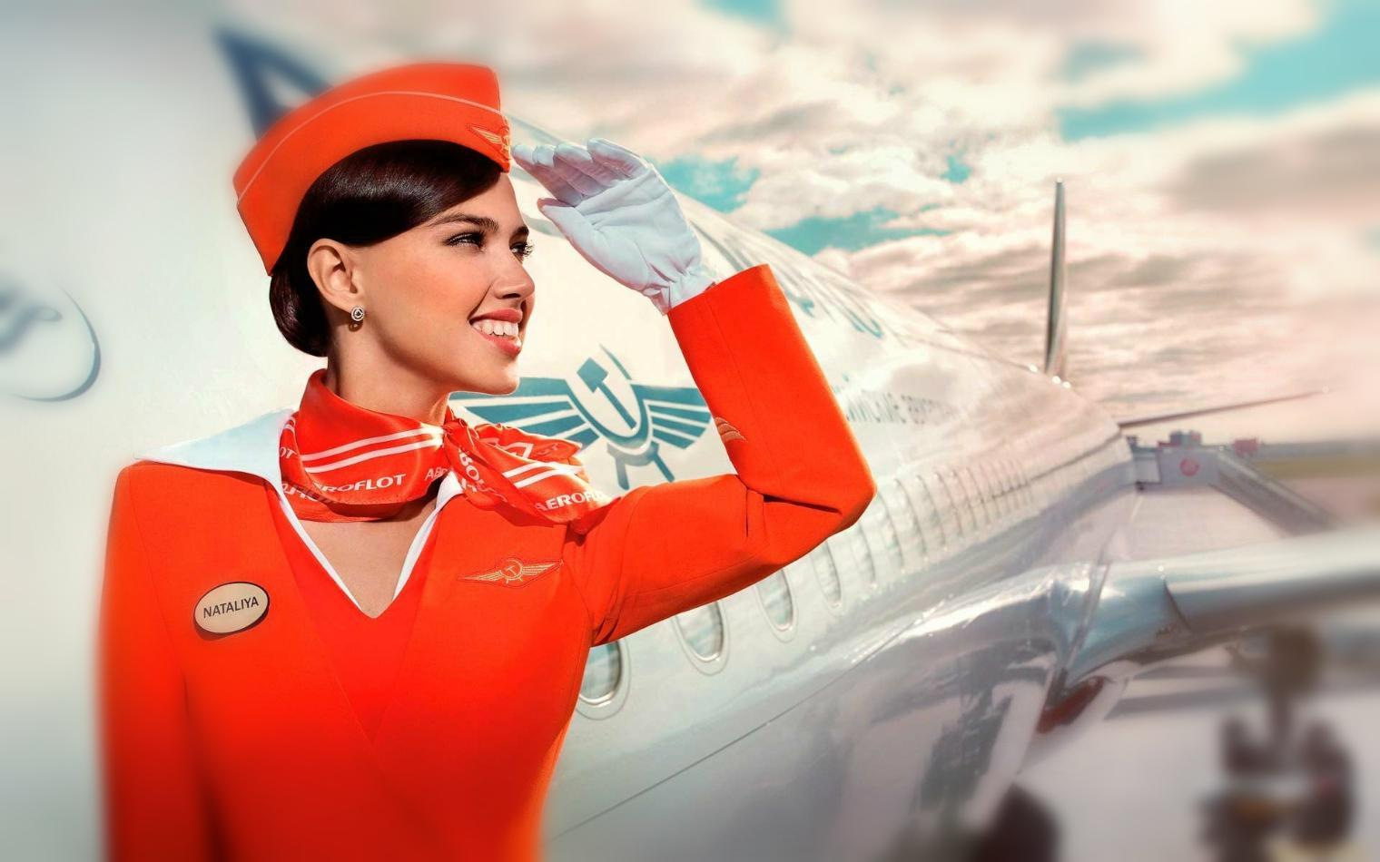 день авиации это всегда праздник