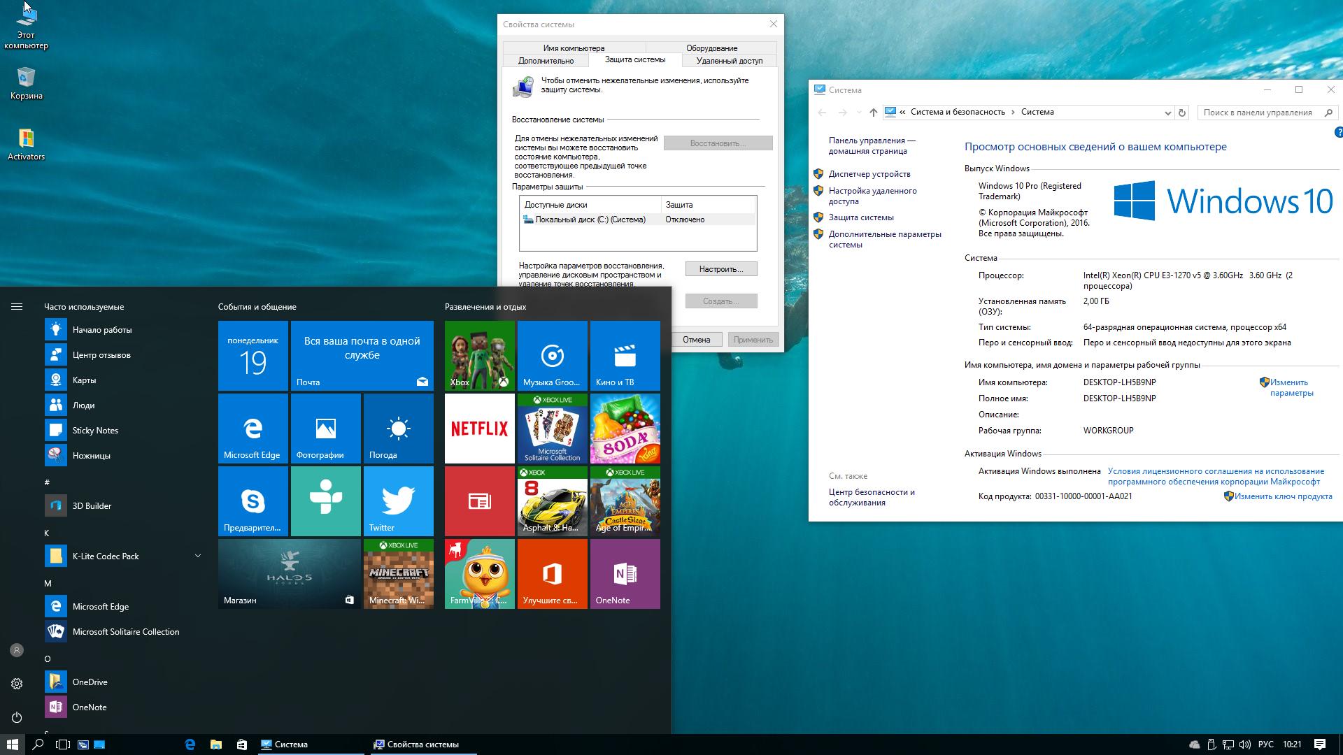 image Microsoft windows version 10014393 c 2016 microsoft corporation todo