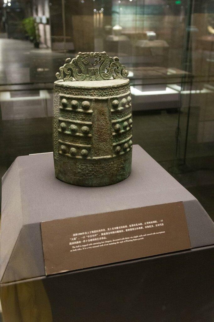 Колокол, эпоха Чжань-го, Музей района Хайдянь