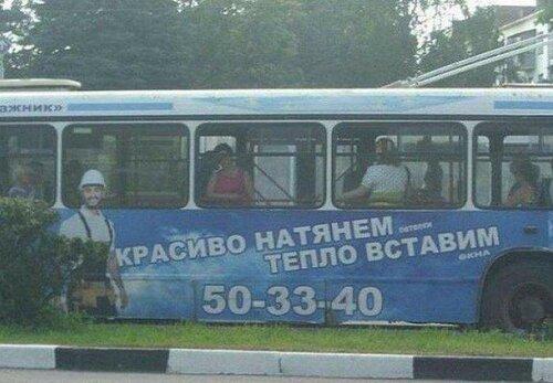 https://img-fotki.yandex.ru/get/26767/54584356.7/0_1ea490_febea4f7_L.jpg