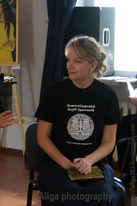 Встреча с Лидией Бондаренко