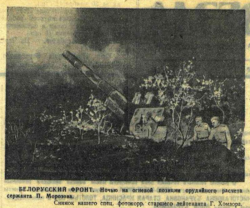 «Красная звезда», 21 ноября 1943 года, немецкие танки, немецкие танки второй мировой, танки ВОВ