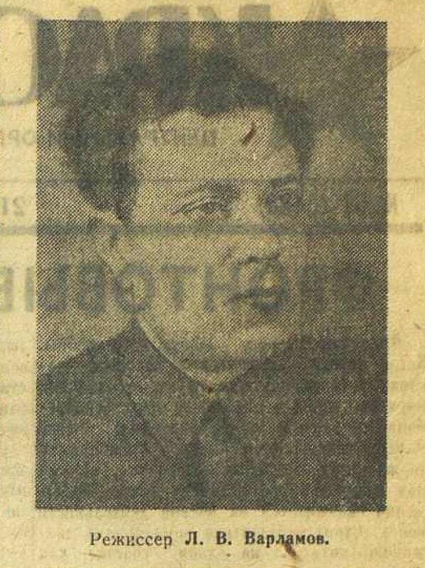 «Красная звезда», 21 марта 1943 года, Режиссер Л.В.Варламов