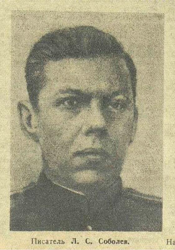 «Красная звезда», 21 марта 1943 года, Писатель Л.С.Соболев