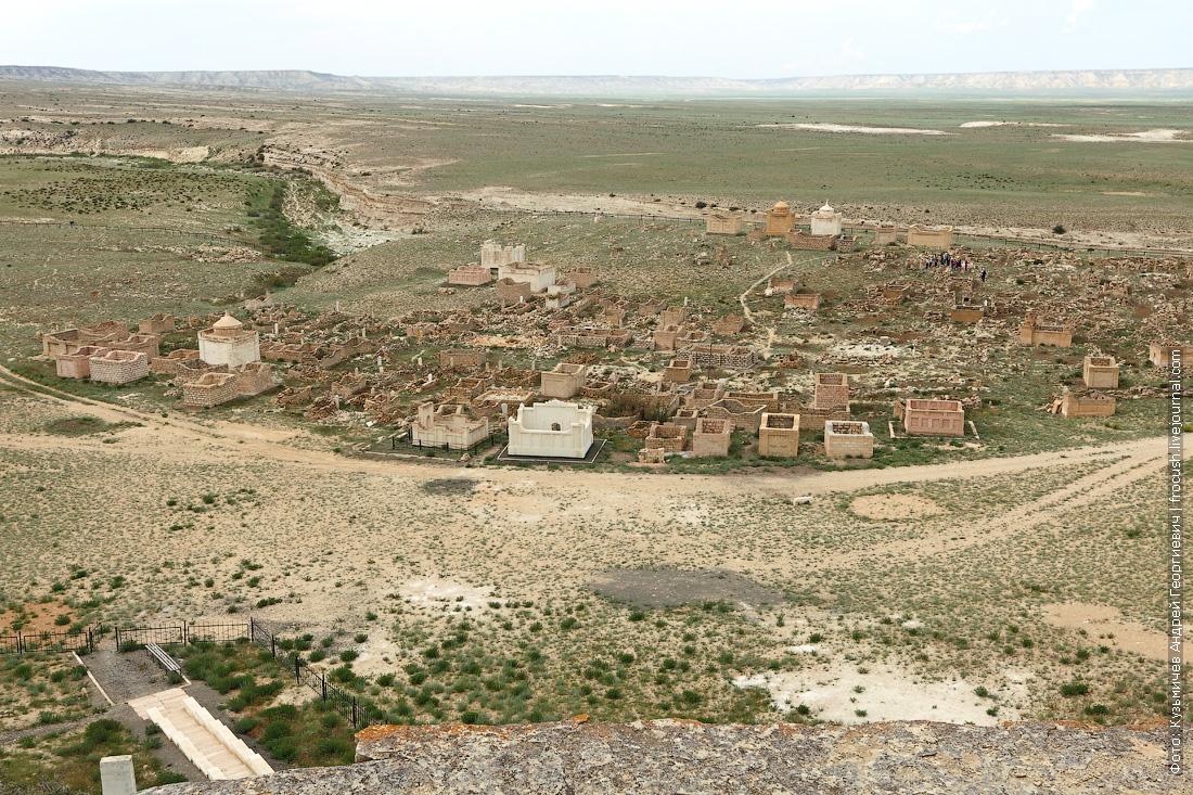 некрополь Шакпак-Ата Мангышлак фотография