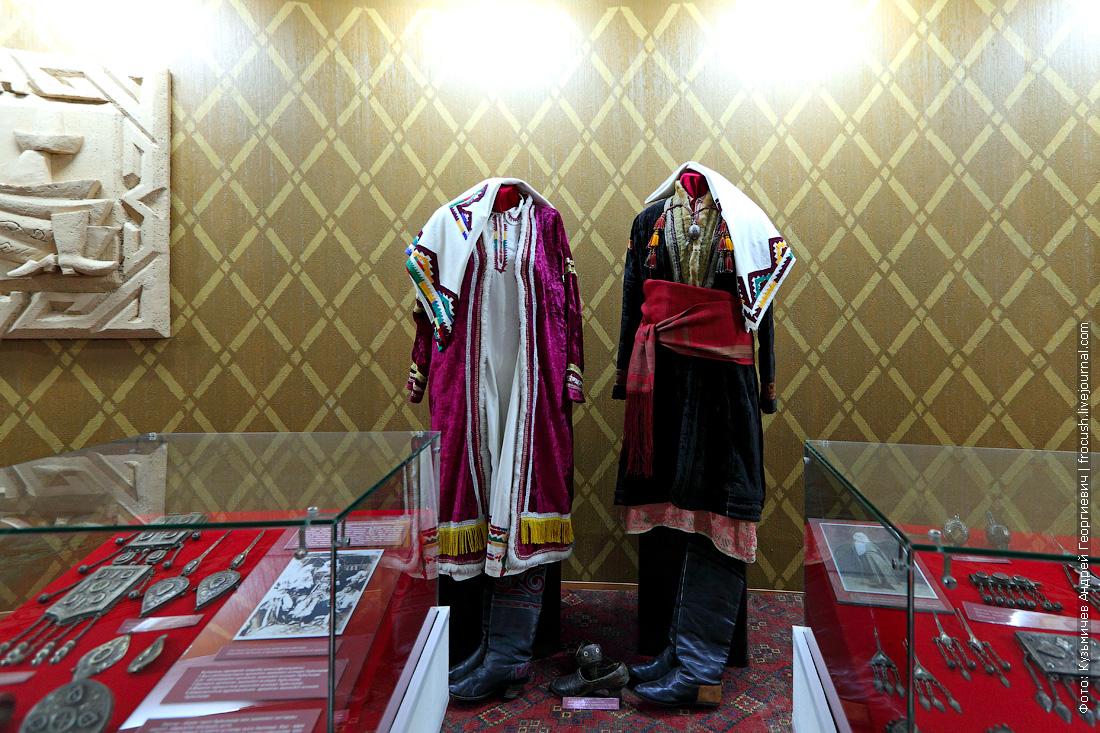 Мангышлак Форт-Шевченко этнографический музей