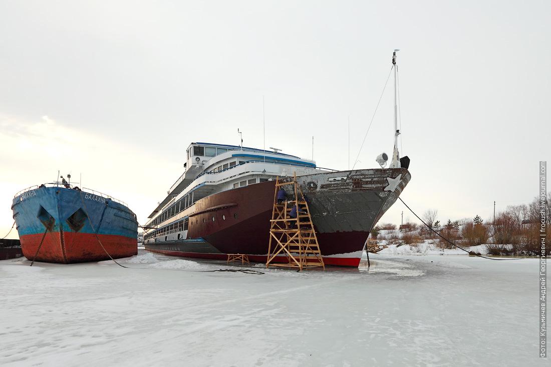 подготовка к навигации теплоход Княжна Анастасия