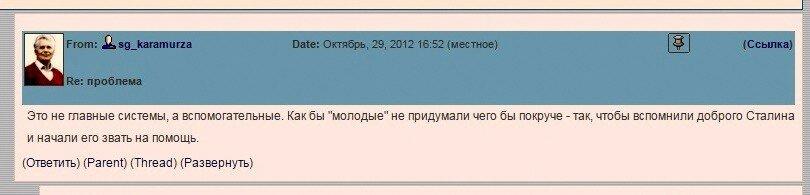 Кара-Мурза.jpg