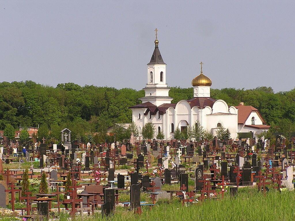 1024px-Donetsk_iverskiy_monastery_02.jpg