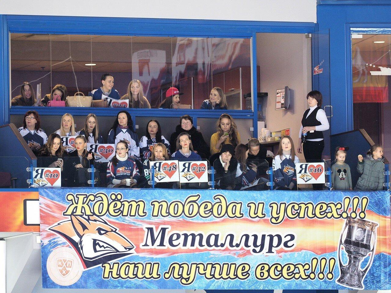64Плей-офф Восток 1/4Металлург - Автомобилист 22.02.2016