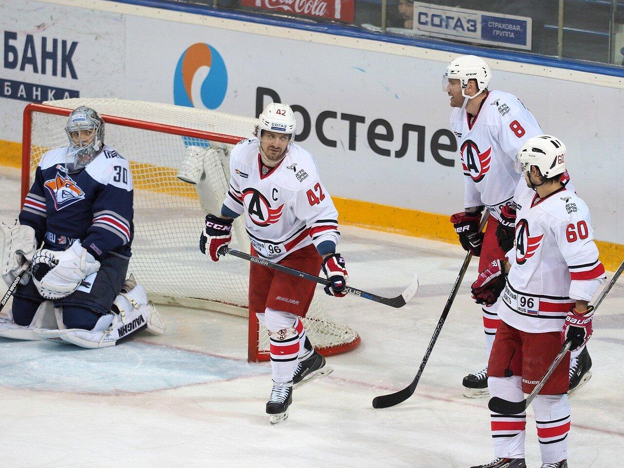97Восток 1/4 плей-офф Металлург - Автомобилист 01.03.2016