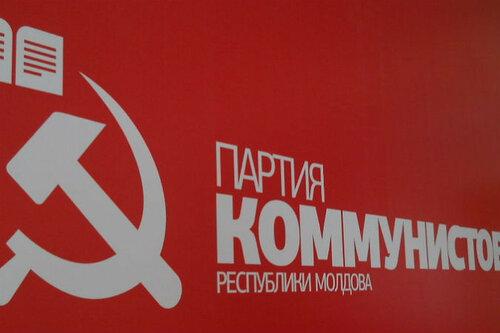 """Уход 14 коммунистов """"поможет"""" Гимпу проголосовать за Альянс?"""