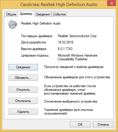 MODEM NO BARRAMENTO HIGH DEFINITION AUDIO WINDOWS DRIVER