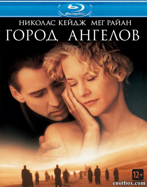 Город ангелов / City of Angels (1998/BDRip/HDRip)