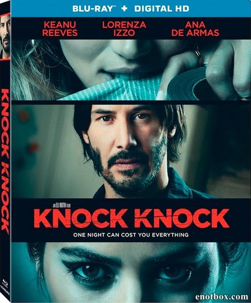Кто там / Knock Knock (2015/BDRip/HDRip)