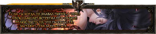 https://img-fotki.yandex.ru/get/26827/184088059.15/0_12d1d1_e81a794f_orig.png