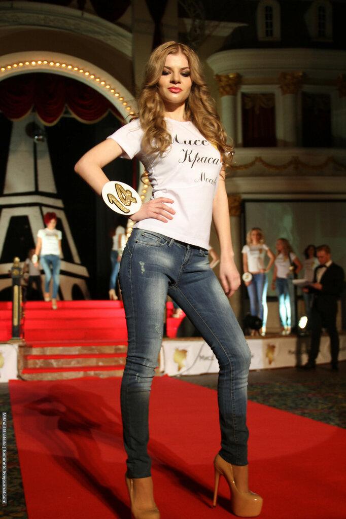 Мисс Краса Москвы - 2016. Первое дефиле