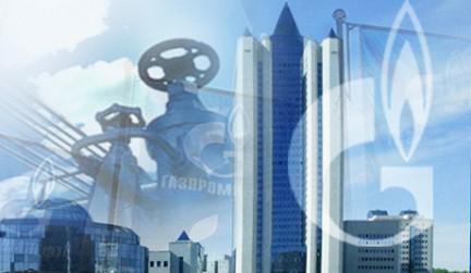 Украинские антимонопольщики обвиняют «Газпром» взлоупотреблении положением