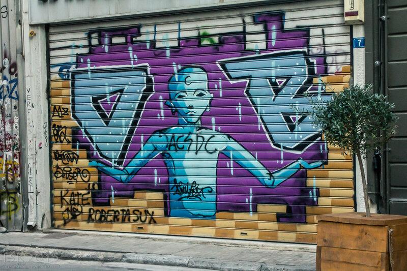 Athens_graff-21.jpg