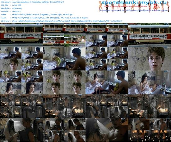 http://img-fotki.yandex.ru/get/26827/329905362.6f/0_19d51d_66f1136f_orig.jpg