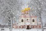 Снегопад 2018