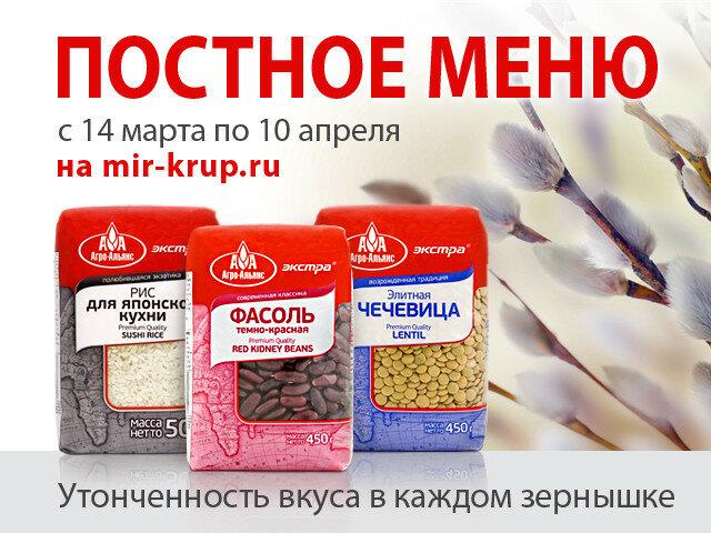 PostnoeMenu_640x480_2.jpg
