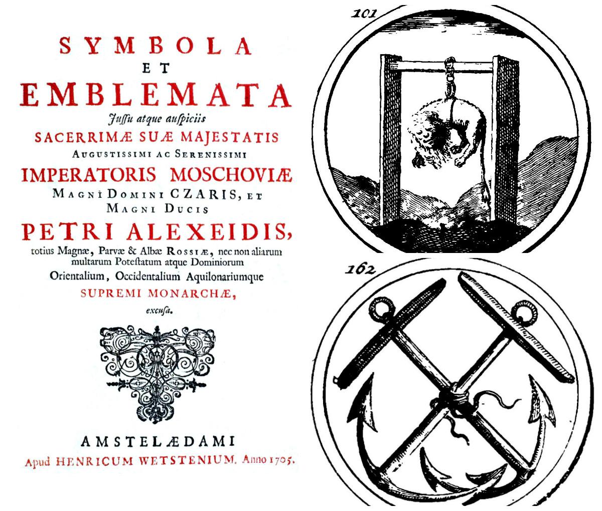 Заглавие книги на латыни. Эмблема № 101 «Подвешенный лев» и №162 «Два якоря» По мнению Г. В. Вилинбахова прообраз герба Санкт-Петербурга.