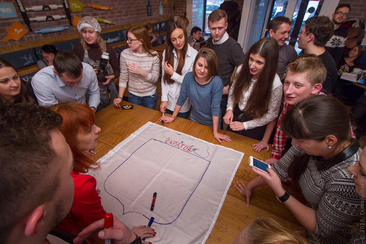 Creative Pelmeni Party Саратов 5