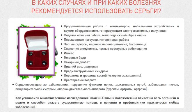 сколько стоит в казахстане браслет бяньши нефрит