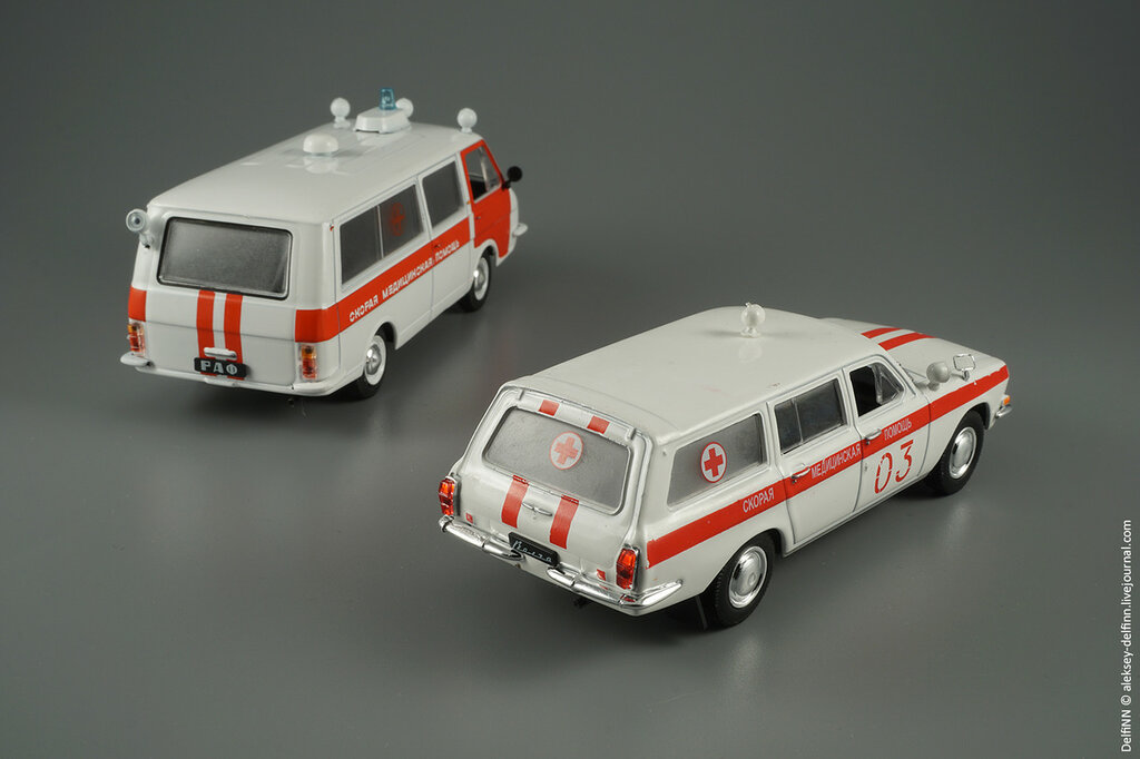 ГАЗ-24-03-06.jpg