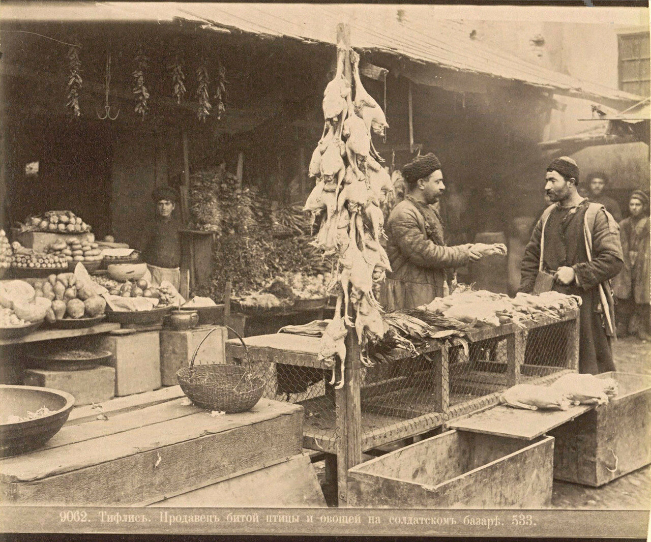 Продавец битой птицы