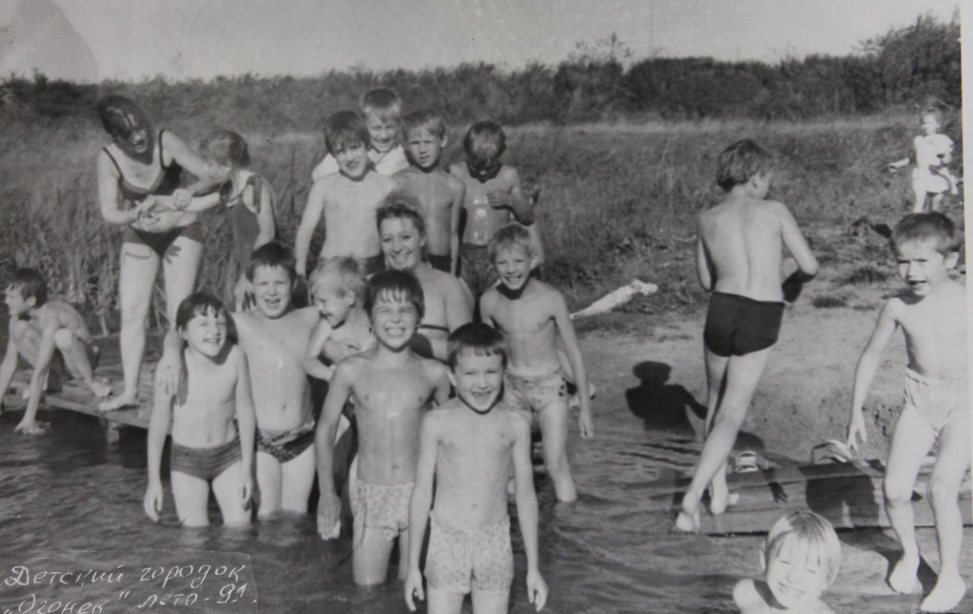 Розги в пионерском лагере 12 фотография