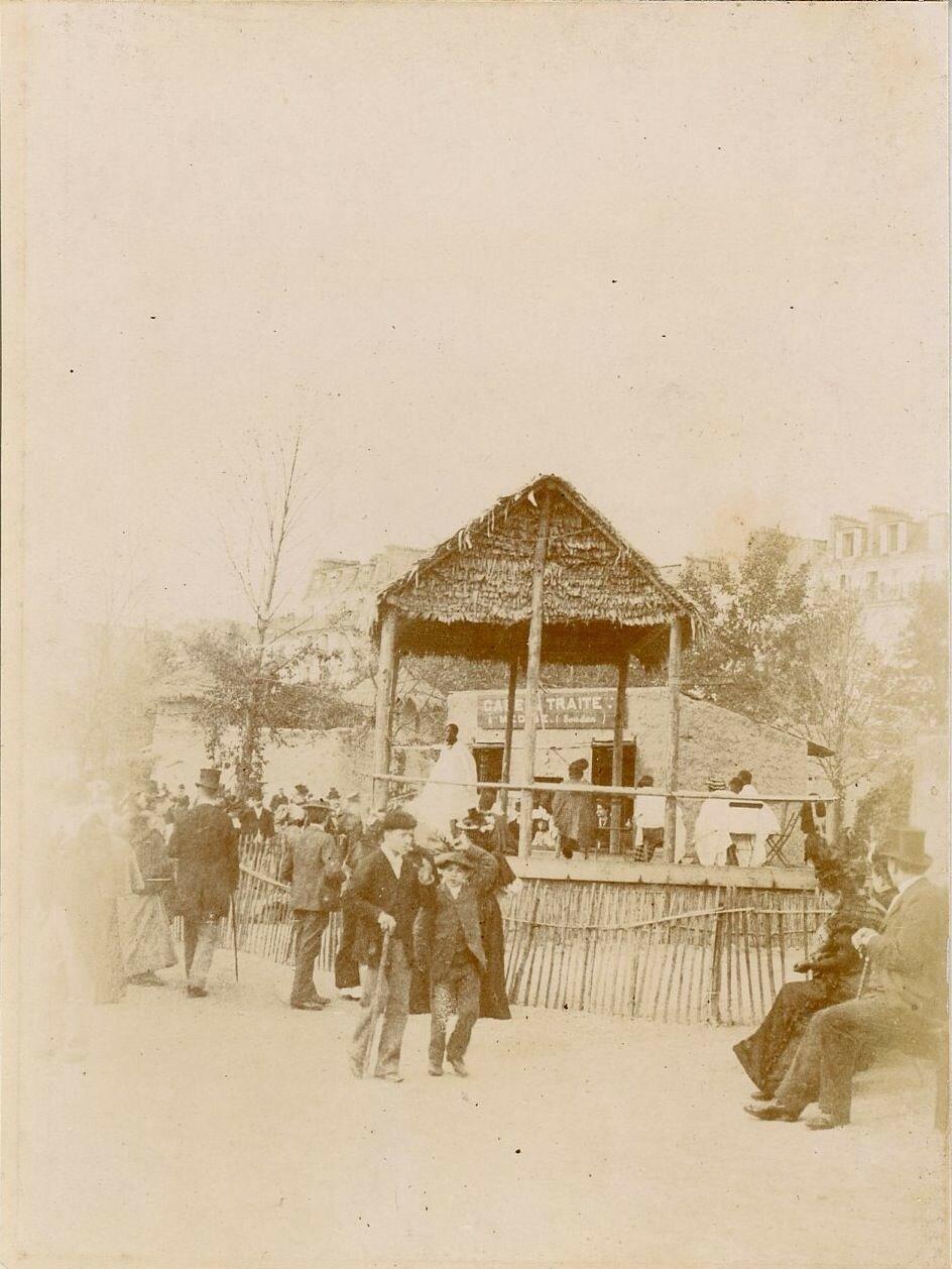 Павильон Судана