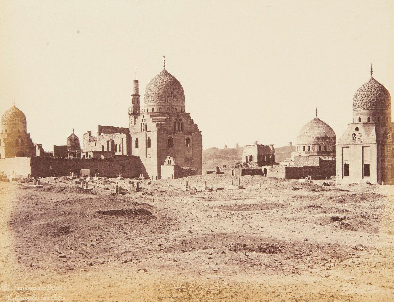 Каир. Гробницы халифов