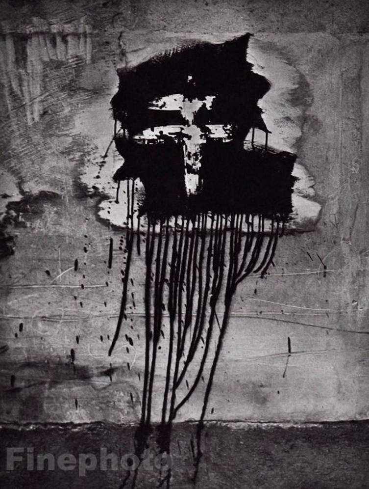1934. Граффити