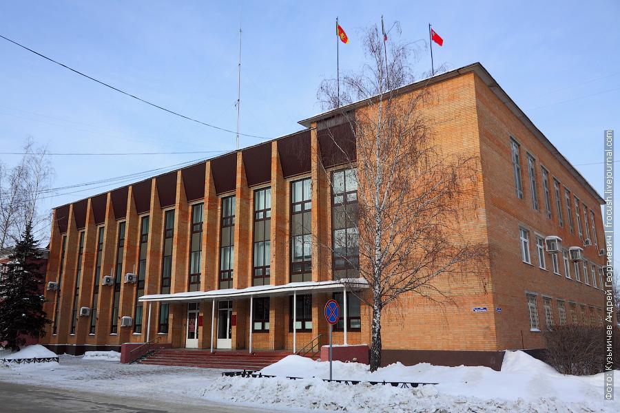 Здание Администрации Егорьевского района