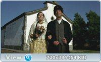 Кребински / Crebinsky (2011) DVDRip