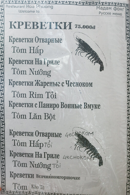 Меню-4