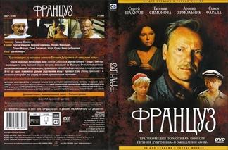 http//img-fotki.yandex.ru/get/27/125256984.3f/0_1ab520_48458b_orig.jpg
