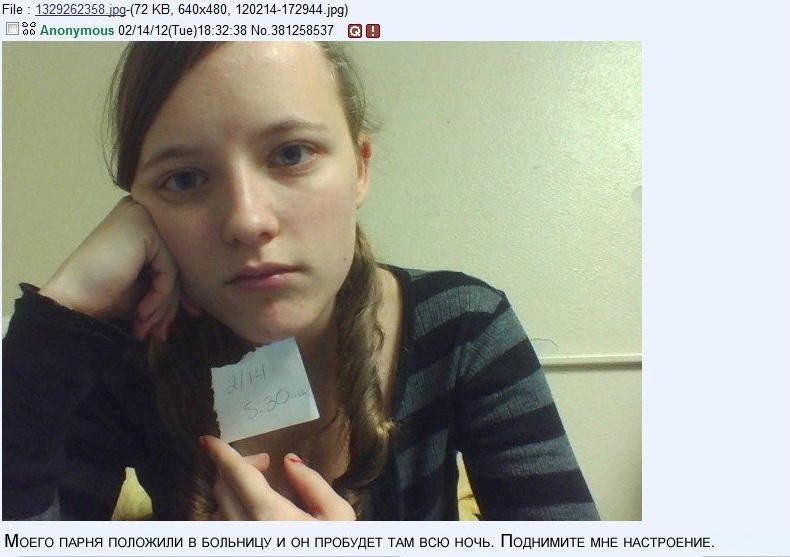 http://img-fotki.yandex.ru/get/27/130422193.d9/0_74fa8_af77afec_orig