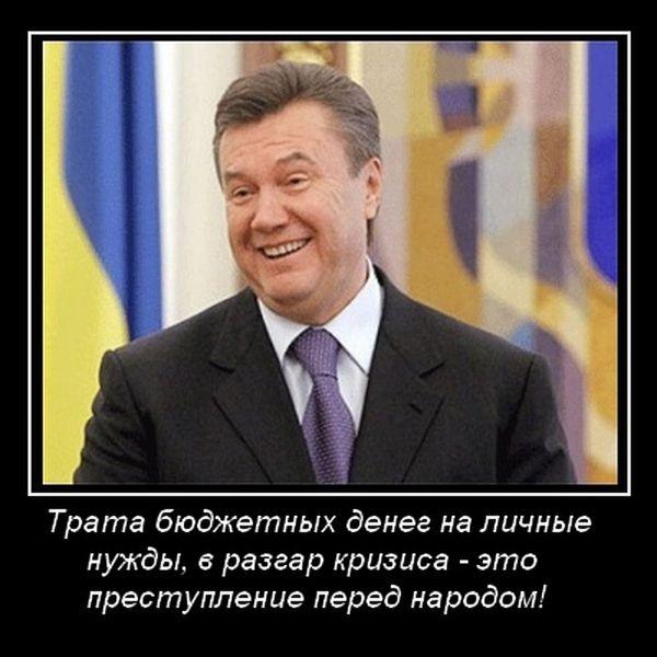 http://img-fotki.yandex.ru/get/27/130422193.dd/0_75690_b29298d5_orig