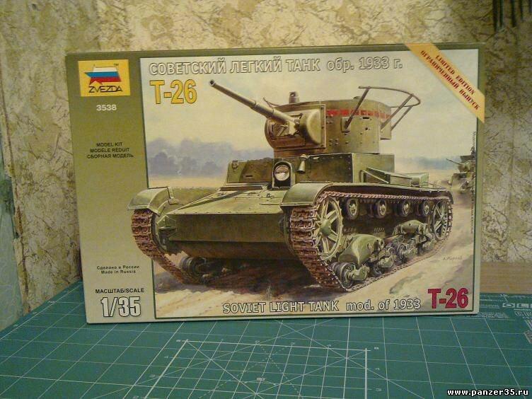 Т-26 0_750f0_cc0f918_XL