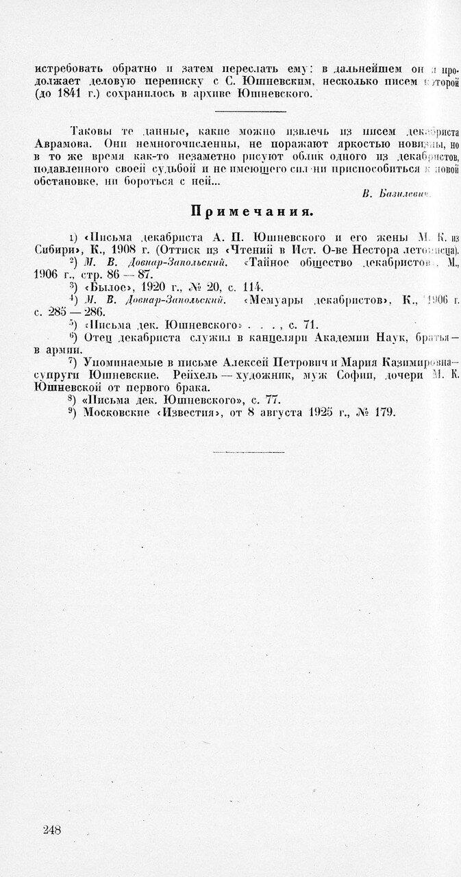 https://img-fotki.yandex.ru/get/27/199368979.4f/0_1fb564_b1bab6fe_XXXL.jpg