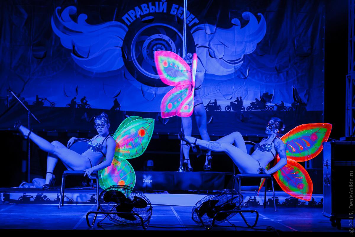 Мотофестиваль Правый Берег 2015 Velina-Dance Бабочки 12